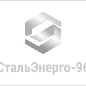 Уголок равносторонний 150x150x10 ГОСТ 8509-93, 8510-93, сталь 3сп5, L = 9, 11.7 м