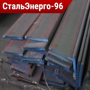 Полоса 09Г2СД